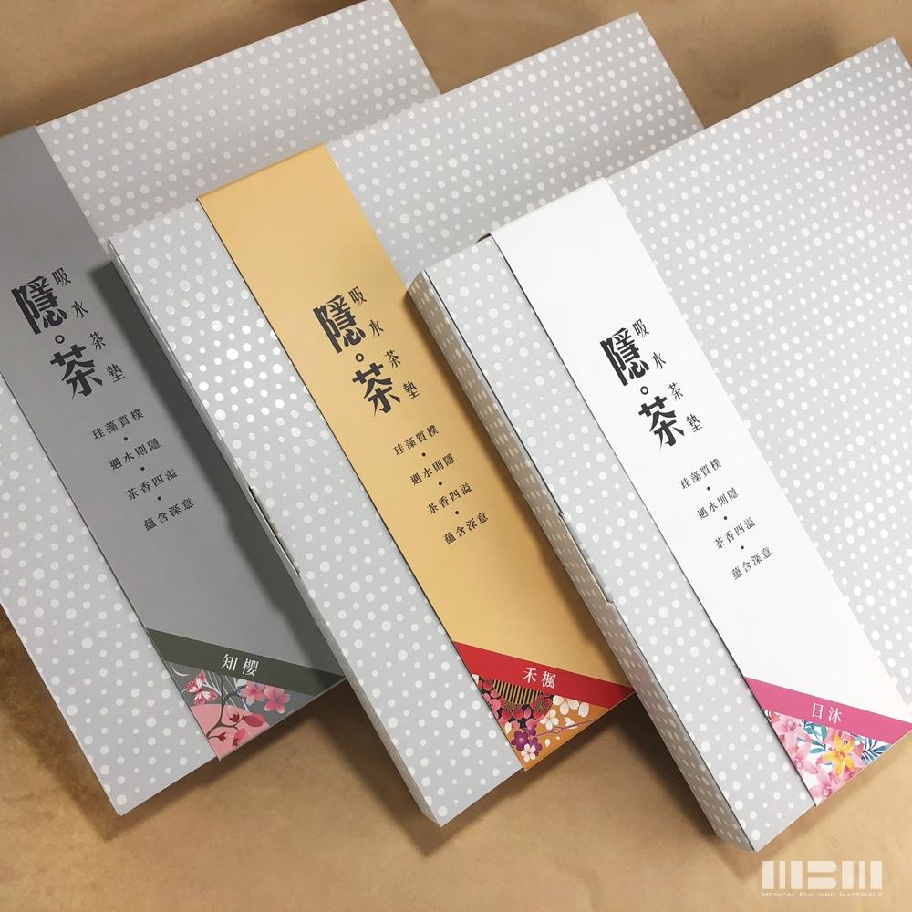 MBM_珪藻土吸水茶墊禮盒