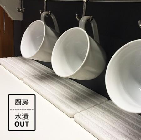 【MBM】萬用吸水珪藻土巧拼板(1盒4入)