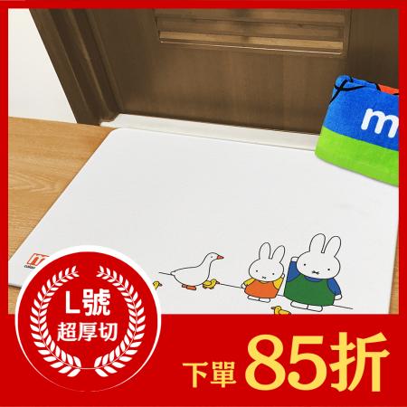 【MBM】米菲兔愛鴨鴨_L號超厚切水洗式珪藻土地墊 建材做的地墊